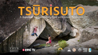 Tsūrisuto: A Japanese Rockumentary Film with Louis Parkinson
